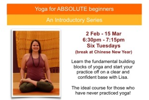 intro to yoga feb 2016 header